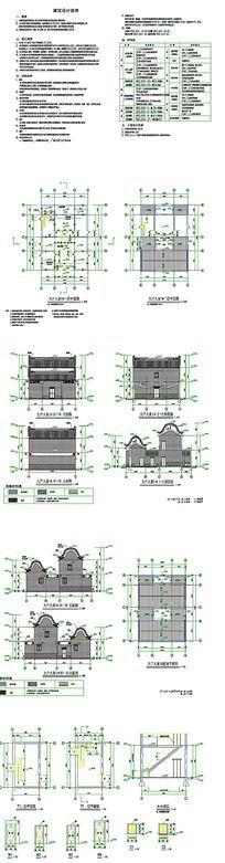 岭南建筑大户CAD图纸