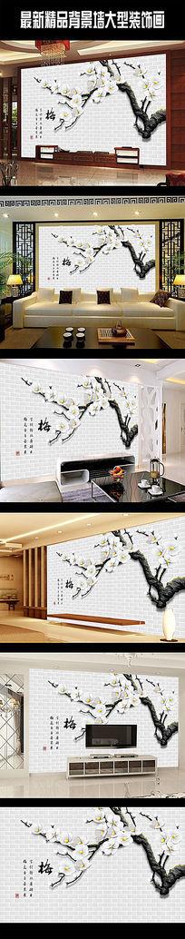 立体浮雕梅花现代简约壁画电视背景墙