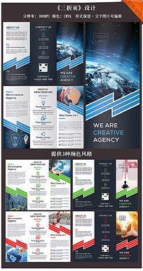 商业科技三折页设计