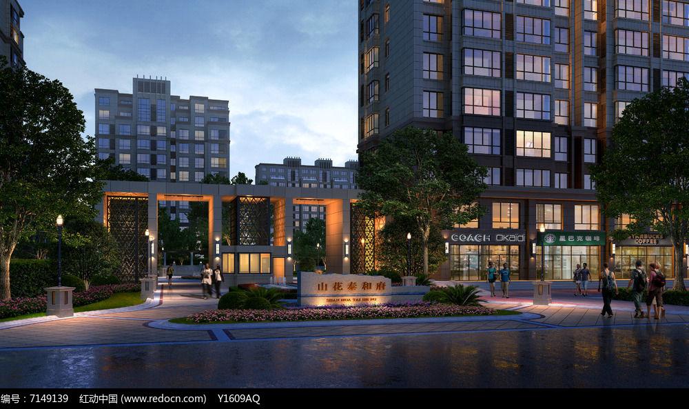 商业住宅区入口图片