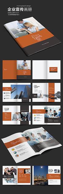 时尚企业宣传画册版式设计