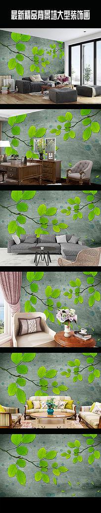 树叶树枝复古怀旧手绘背景墙