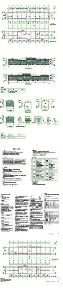 文化村商铺CAD图纸