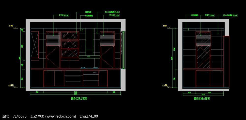 现代风格厨房橱柜立面图