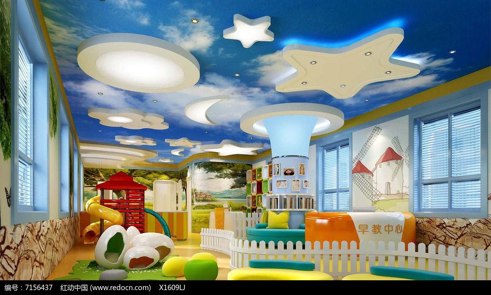早教中心3dmax素材下载_室内装修设计图片