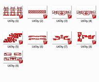 中式花格构件
