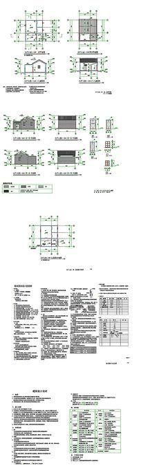 中式建筑排水CAD图