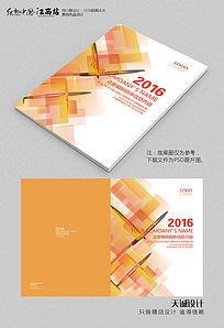 黄色几何大气企业画册封面设计
