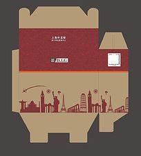 禮品包裝盒設計
