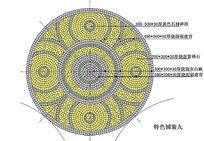 圆形变换图案石材铺装