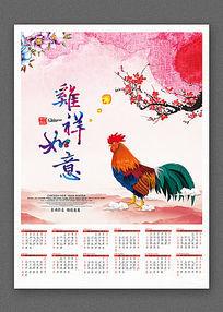 2017鸡年中国风挂历设计