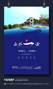 湖景花园洋房地产广告设计
