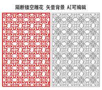 传统花纹玄关雕花隔断矢量设计