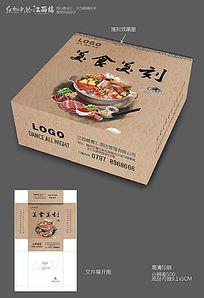复古餐饮抽纸盒 CDR