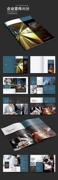 国外企业画册版式设计