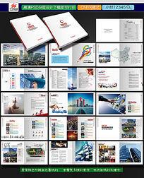 简洁时尚企业画册版式设计