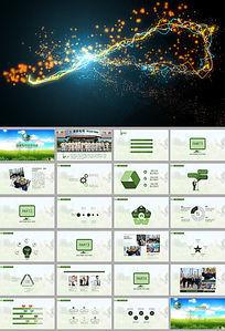 简约视频国家电网公司ppt模板