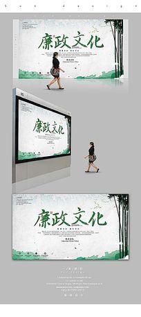 简约水墨廉政文化海报设计