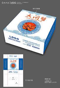 青花瓷餐饮包装