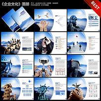 企业文化宣传画册设计模板下载