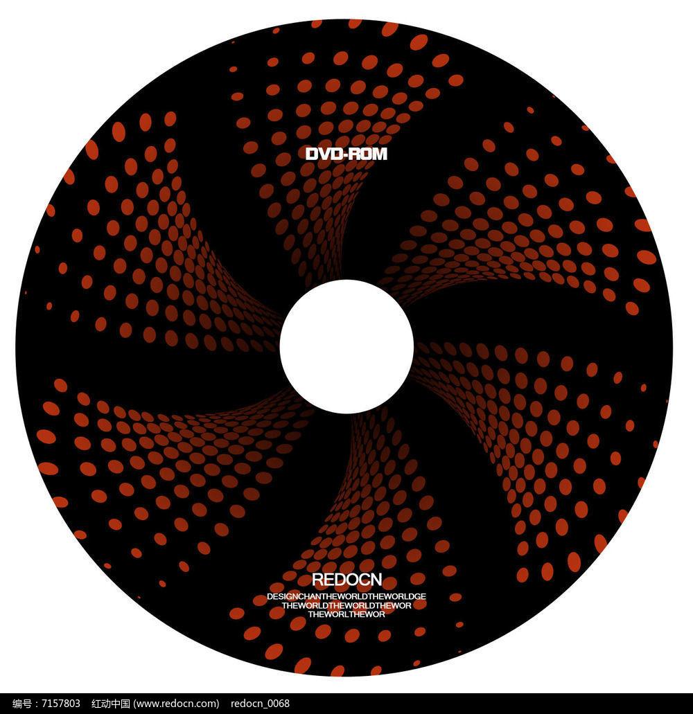 原创设计稿 包装设计/手提袋 光盘|cd|封套 沉稳圆点光盘  请您分享图片