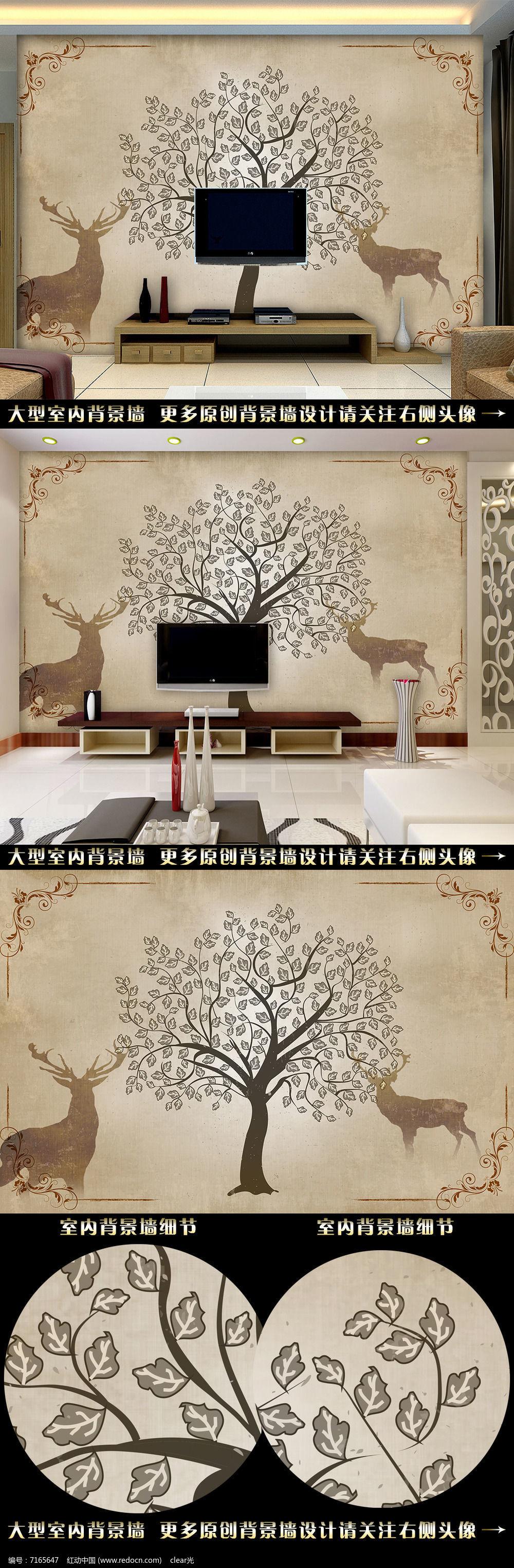 复古手绘鹿电视背景墙