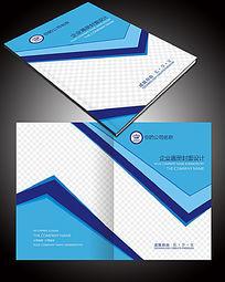个性蓝色画册封面设计