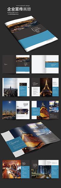 国外地产画册版式设计