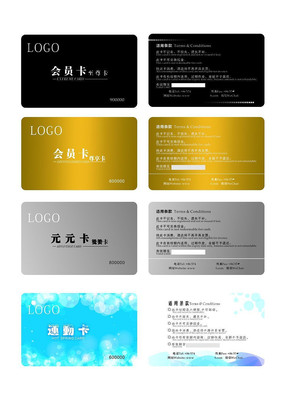 黄金企业会员卡设计