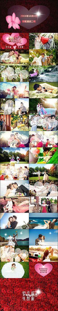 婚礼开场视频片头电子请柬PPT模板