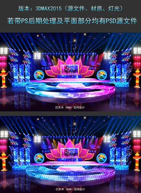 炫酷漂亮舞美设计活动会场3DMAX模型下载舞台模型下载 max