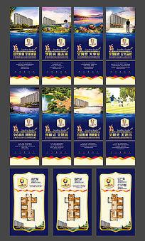 蓝色高端地产售房部装饰宣传展板