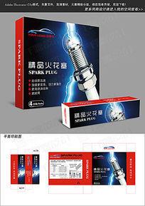蓝色闪电火花塞产品包装彩盒
