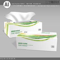 绿色环保公司礼品抽纸盒设计