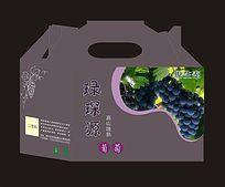 农产品包装箱