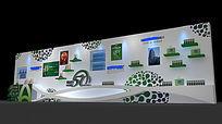 企业周年产品展示墙设计效果图