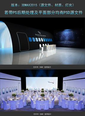 四季酒店航空布置舞美设计活动会场3DMAX模型下载舞台模型 max