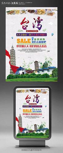 旅游宣传海报--中式花纹背景上的北京天坛徽章