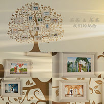 唯美浪漫爱情树照片墙会声会影模板