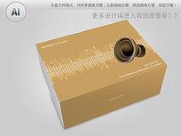 音箱喇叭电子产品包装模板
