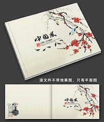 中国风花鸟画册封面