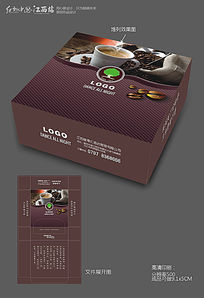 高档咖啡纸盒