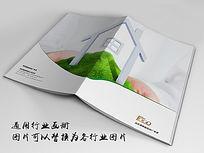 环保科技画册indd源文件下载