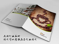 咖啡豆画册indd源文件下载