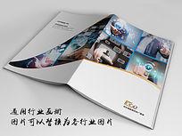 科技画册indd源文件下载
