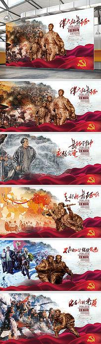 五张油画版雕像长征胜利80周年党建展板