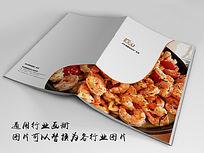 虾美食画册indd源文件下载