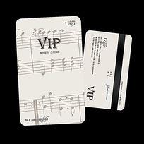 音乐五线谱VIP贵宾卡设计