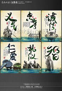 整套中国传统文化校园展板设计模板