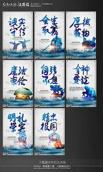 中国风传统文化校园文化挂画设计模板